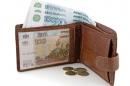 Средняя зарплата жителей области увеличилась на 4,2%